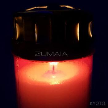 zumaia kyoto album cover