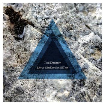 toni dimitrov album cover